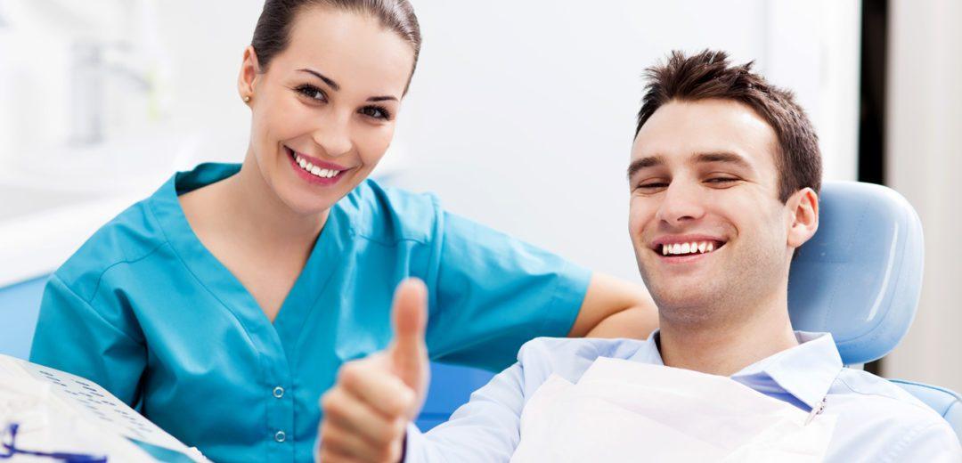 взрослый прием стоматолога